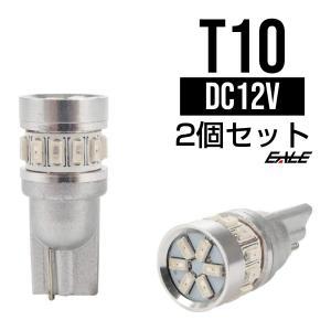 T10 ウエッジバルブ 3014SMD×18連 LED アンバー A-133 eale