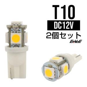 3000K 電球色 ウォームホワイト T10 LED ウエッジバルブ A-145|eale