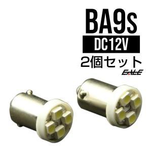 BA9s/T8.5/G14 3528SMD×4連 フラットタイプLEDバルブ A-49