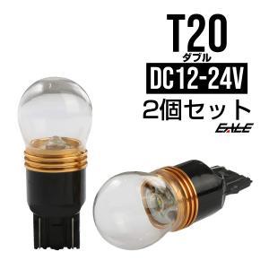 最新! 超拡散 電球型リフレクター CREE 5W T20 ダブル球 レッド B-25 eale