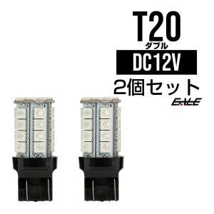 新!逆流防止回路内蔵 無極性3chip×30SMD レッド ダブル球 B-40 eale