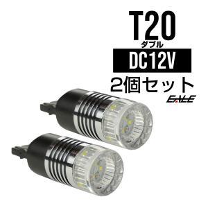 CREE T20ダブル 2色 LED ウインカー ポジション バルブ B-55|eale