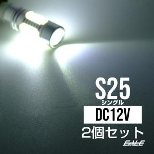 S25 最強バックランプ CREE 11W プロジェクター ハイパワー C-13|eale