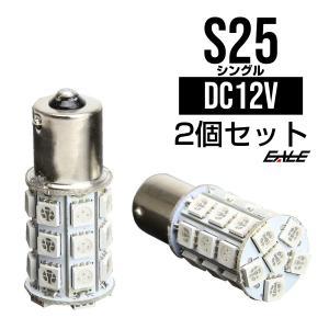S25ピン角150(BAU15s) 2個 高性能3chip×27SMD アンバーC-18|eale