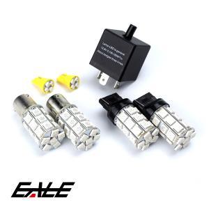ジムニー JB23 1型 2型 3型 27SMD LED ウインカー & ICリレー フルキット|eale