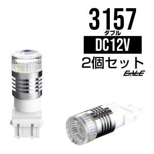 CREE アメ車 3157 2色 LED ウインカー ポジション バルブ D-9|eale
