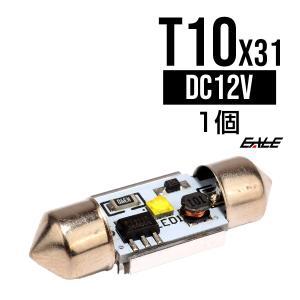 CREE XB-D 純白LEDキャンセラー内蔵T10×31mmフェストン E-100|eale