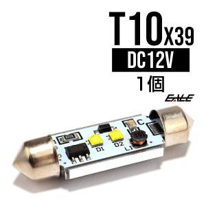 CREE XB-D 純白LEDキャンセラー内蔵T10×39mmフェストン E-102 eale