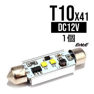 CREE XB-D 純白LEDキャンセラー内蔵T10×41mmフェストン E-103 eale
