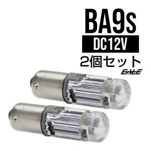 CREE 3W拡散型キャンセラー内蔵 BA9s LEDバルブ ホワイト E-106|eale