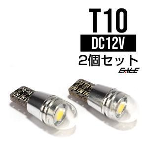 3chip 5050SMD キャンセラー内蔵 T10 LEDバルブ ホワイト E-108|eale