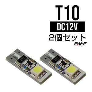 警告灯キャンセラー内蔵 2個 T10/T16 ベンツ BMW アウディ 輸入車 E-12 eale