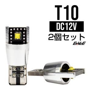 6000K CREE XB-D 3W×2LED T10キャンセラー内蔵バルブ E-120