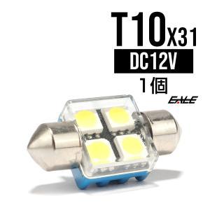 キャンセラー T10×31mm S8.5 LED フェストンバルブ 6500K E-125|eale