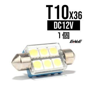 キャンセラー T10×36-37mm S8.5 LED フェストンバルブ E-126 eale