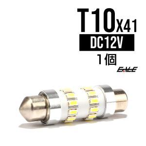 キャンセラー T10×41-42mm S8.5 LED フェストン ホワイト E-134 eale