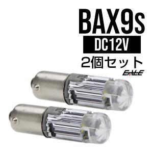 CREE 3W キャンセラー内蔵 BAX9s H6W LED バルブ ホワイト E-135|eale