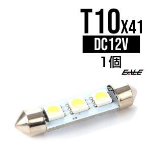 警告灯キャンセラー内蔵 LED T10×41mm ベンツ BMW アウディ 輸入車 E-22 eale