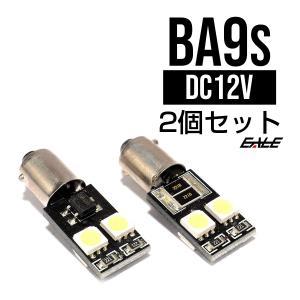 警告灯キャンセラー内蔵 2個 T8.5/BA9s ベンツBMWアウディ 輸入車 E-36|eale