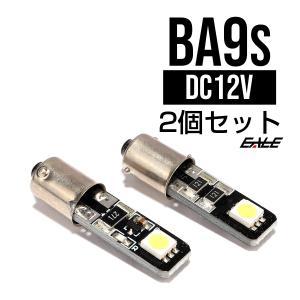 警告灯キャンセラー内蔵 2個 T8.5/BA9s ベンツBMWアウディ 輸入車 E-37|eale
