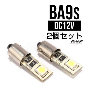 警告灯キャンセラー内蔵 2個 T8.5/BA9s ベンツBMWアウディ 輸入車 E-40|eale