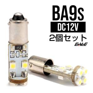 警告灯キャンセラー内蔵 2個 T8.5/BA9s ベンツBMWアウディ 輸入車 E-42|eale