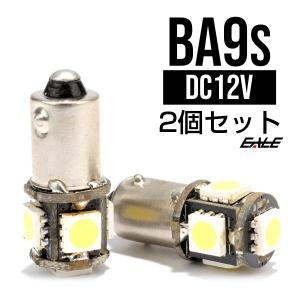 警告灯キャンセラー内蔵 2個 T8.5/BA9s ベンツBMWアウディ 輸入車 E-44|eale