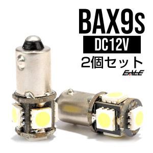 警告灯キャンセラー内蔵 2個 H6W(BAX9s) ベンツ BMW アウディ 輸入車 E-45|eale
