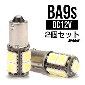 警告灯キャンセラー内蔵 2個 T8.5/BA9s ベンツBMWアウディ 輸入車 E-46|eale