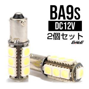 警告灯キャンセラー内蔵 2個 T8.5/BA9s ベンツBMWアウディ 輸入車 E-48|eale