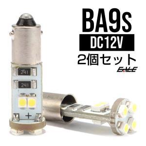 警告灯キャンセラ-内蔵  2個 BA9s(T8.5) ベンツ BMW アウディ 輸入車 E-52|eale