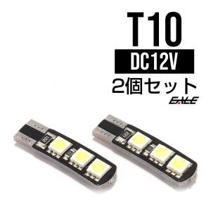 警告灯キャンセラー内蔵 2個 T10/T16 ベンツ BMW アウディ 輸入車 E-53|eale