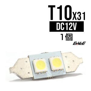 警告灯キャンセラー内蔵 T10×31mm ベンツ BMW アウディ 輸入車 E-54|eale