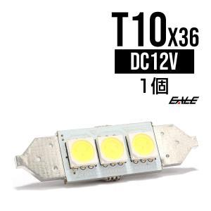 高性能警告灯キャンセラー内蔵 T10×36mm ベンツ BMW アウディ 輸入車 E-55 eale