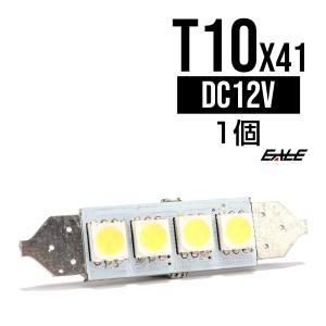 高性能警告灯キャンセラー内蔵 T10×41mm ベンツ BMW アウディ 輸入車 E-58 eale