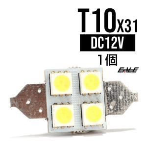 警告灯キャンセラー内蔵T10×31mm ベンツ BMW アウディ 輸入車 E-59|eale