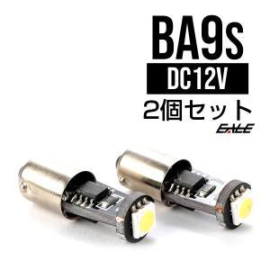 警告灯キャンセラー内蔵 2個 T8.5/BA9s ベンツ BMW アウディ 輸入車 E-6|eale