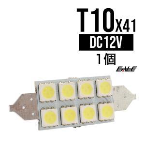 高性能警告灯キャンセラー内蔵 T10×41mm ベンツ BMW アウディ 輸入車 E-63 eale