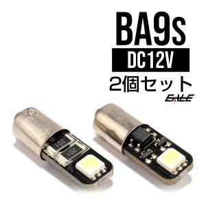 警告灯キャンセラー内蔵 2個 T8.5/BA9s ベンツBMWアウディ 輸入車 E-66|eale