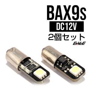 キャンセラ-内蔵 2個 H6W(BAX9s) ベンツ BMW アウディ E-67|eale