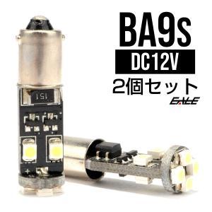 警告灯キャンセラー内蔵 2個 T8.5/BA9s ベンツBMWアウディ 輸入車 E-68|eale