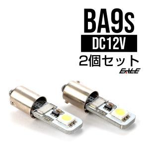 警告灯キャンセラー内蔵 2個 T8.5/BA9s ベンツ BMW アウディ 輸入車 E-7|eale