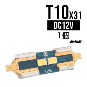 サムスン1W×2 キャンセラー内蔵 T10×31mm LEDバルブ E-70|eale