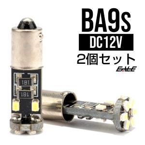 無極性 高性能キャンセラー内蔵 T8.5 G14 BA9s LEDバルブ E-78|eale