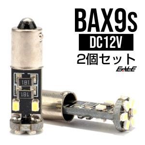 高性能キャンセラー内蔵 BAX9s/H6W 2個 ベンツ BMW アウディ E-79 eale