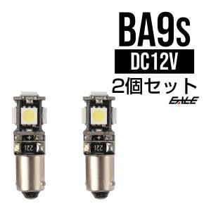 警告灯キャンセラー内蔵 2個 T8.5/BA9s ベンツ BMW アウディ 輸入車 E-8|eale