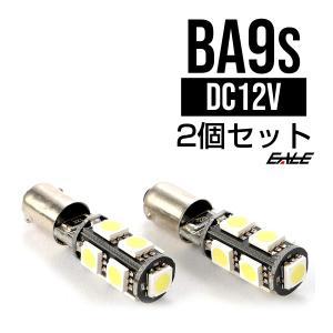 警告灯キャンセラー内蔵 2個 T8.5/BA9s ベンツ BMW アウディ 輸入車 E-9|eale