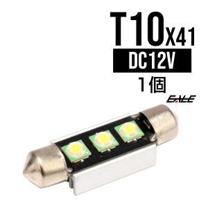 純白 6000K キャンセラー内蔵T10×41mm(S8.5)LEDバルブ E-96 eale
