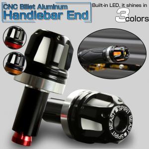 LED内蔵 CNC アルミビレット バーエンド キャップ ハンドル グリップエンド 内径13-20mm 3色発光 F-501 eale