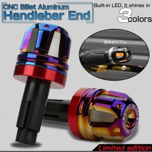 LED内蔵 CNC アルミビレット バーエンド キャップ ハンドル 焼チタン&レッド グリップエンド 内径13-20mm 3色発光 F-501-RT eale